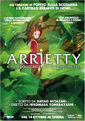 Arrietty - Cinema sotto le stelle di Dosolo